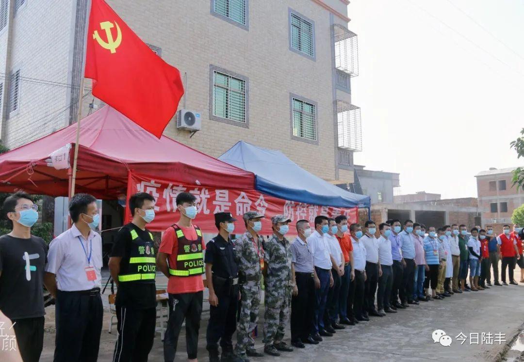 广东陆丰3个封闭管理村结束14天的封闭管理,顺利解封