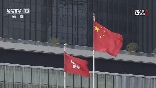 allbet登录官网:阿根廷学者:香港国安法惩治犯罪 保障生长 第1张