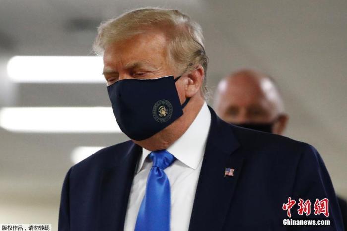 allbet开户:特朗普称不一定接受大选败选 佩洛西:用烟熏离白宫 第1张