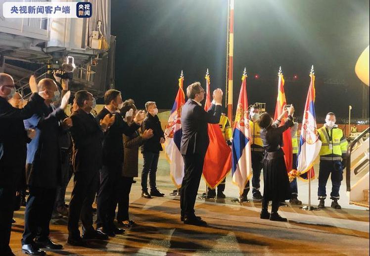 中国援助塞尔维亚专家医疗队受最高礼遇迎接塞总统深情亲吻五星红旗