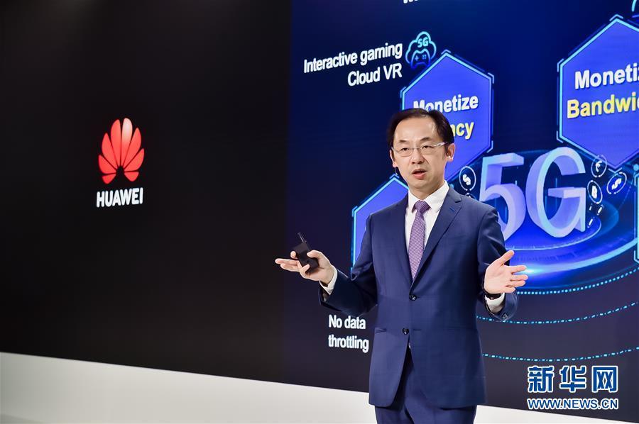 华为:繁荣5G生态 已获91个5G商用合同 超半数来自欧洲