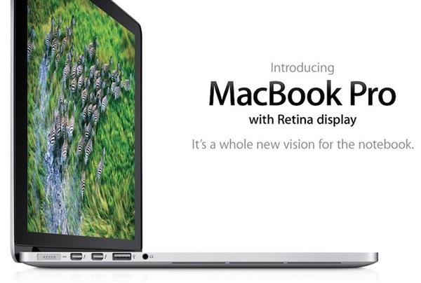 第一代R屏MacBookPro被苹果正式淘汰
