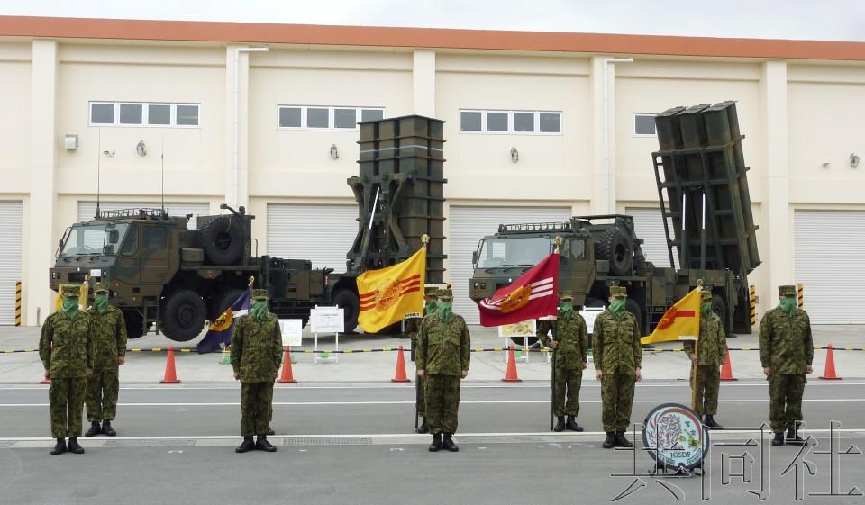 日本宫古岛导弹部队正式成立 填补南西诸岛防卫空白