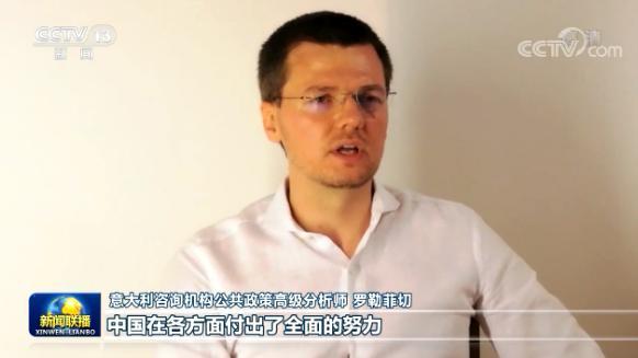 大发888体育:国际社会:中国经济显示给全球带来信心 第4张
