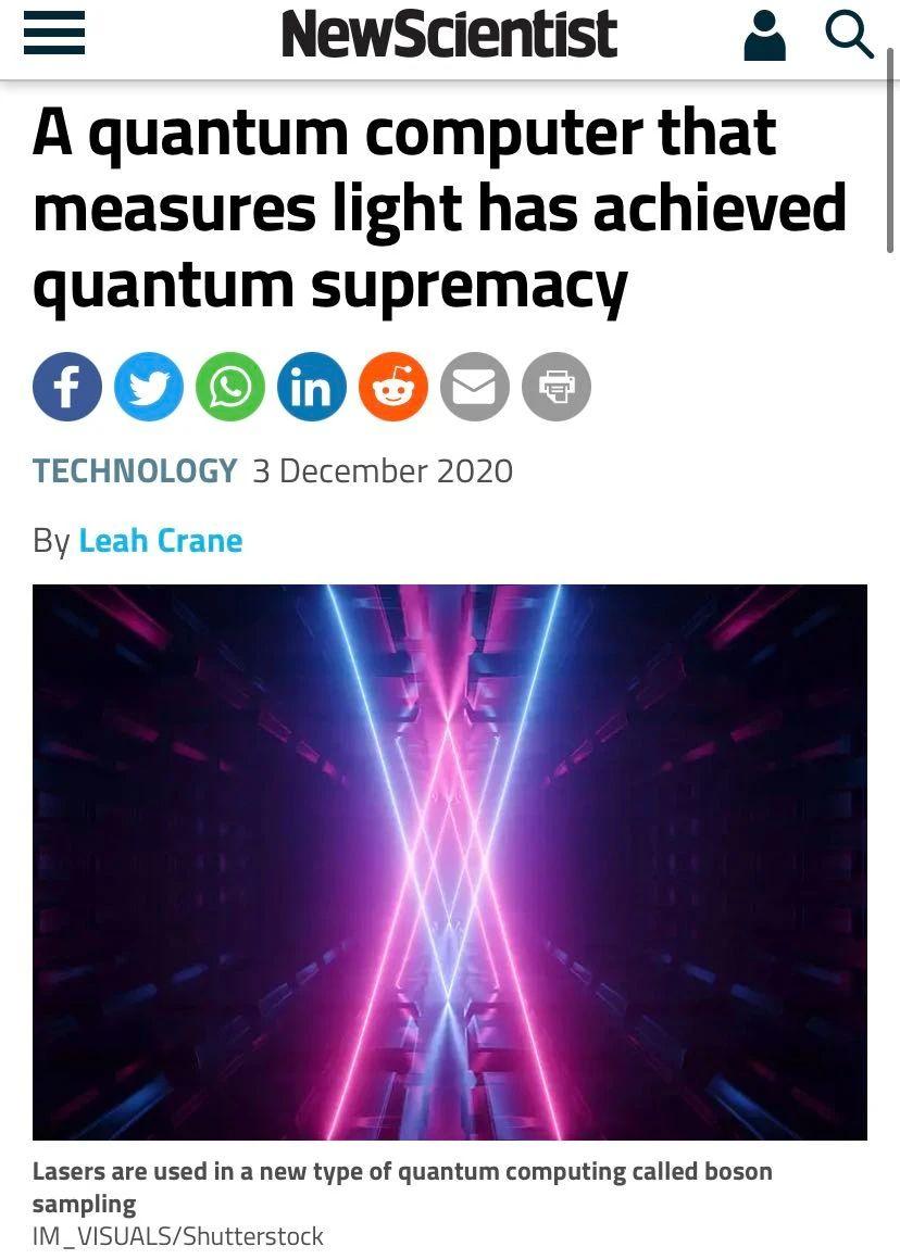 bet:全球聚焦点丨中国量子盘算新突破 外媒赞这是主要里程碑! 第2张