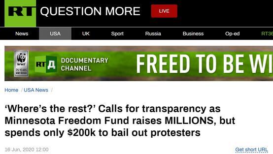 欧博亚洲网址:筹集数千万却只捐了20万,网友诘责明尼苏达自由『基』金会:钱都去哪了? 第1张