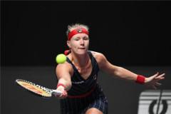 WTA年终总决赛:替补选手逆袭 博滕斯战胜世界第一