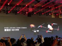 极飞发布全新农业无人机XP 日本首位植保飞手反成其粉丝