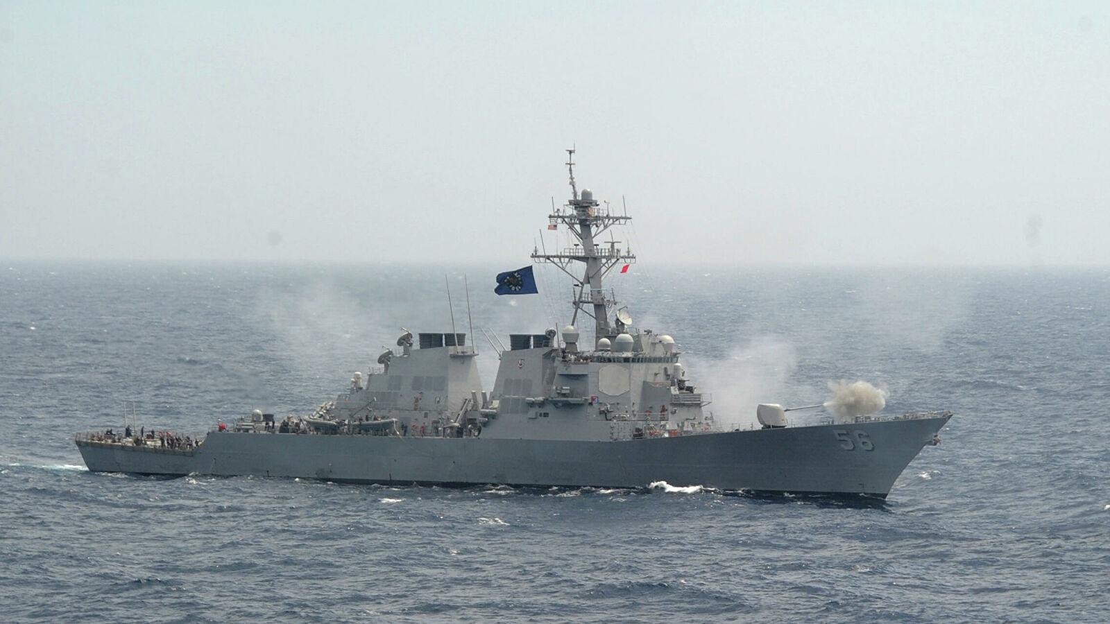apple developer:俄罗斯指责美军舰侵入海域两公里:已出动反潜舰驱逐 第1张