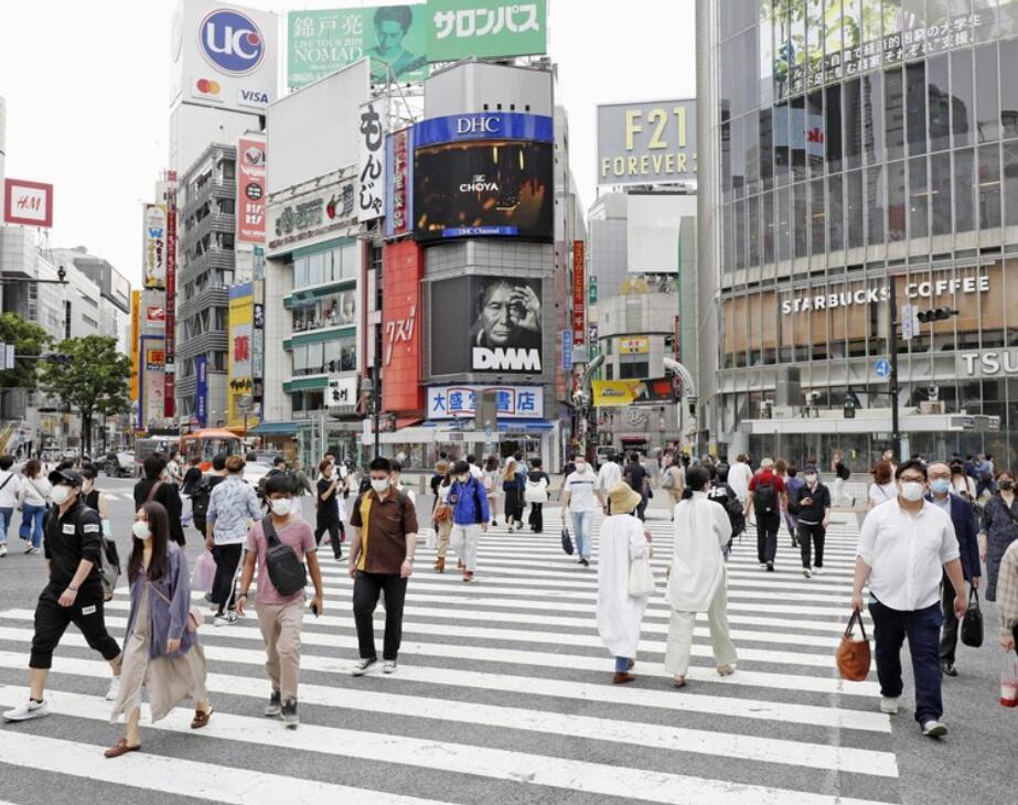 allbet【登陆网】址:日本各地感 染者[增添 东京指定疗养地址已满「员」 第1张