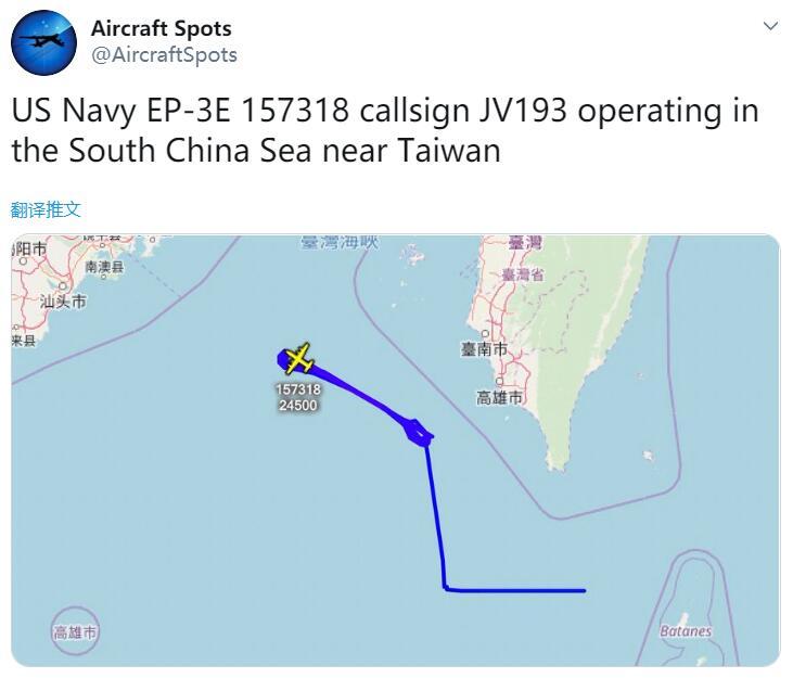 美军近日动作频频 再派电子侦察机闯入南海上空