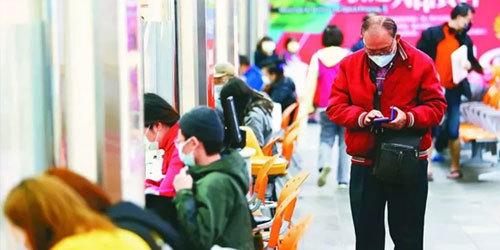 台湾放无薪假人数逾2.7万 制造业情况持续恶化