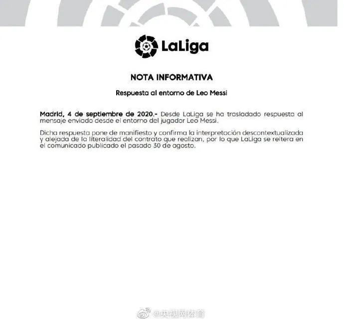 皇冠新现金网平台:梅西本人发声:新赛季将留在巴萨 第2张