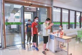 武汉校外培训机构面临招生大考:学生富余时间减少家长报班更谨慎