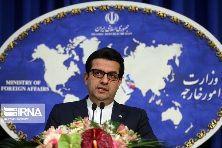 欧博客户端下载:伊朗外交部:美国针对伊朗指控非法