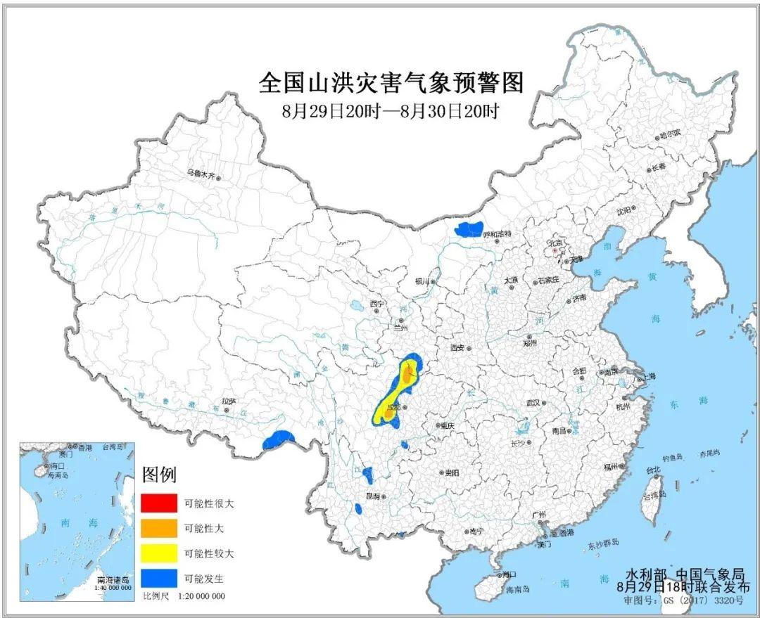 水利部和中国气象局8月29日18时联合发布橙色山洪灾害气象预警
