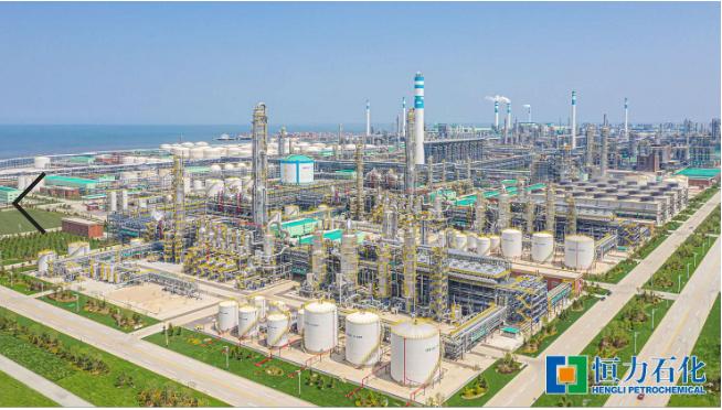 恒力石化上半年盈利55.17亿元创历史新高全球最大乙烯项目全面投产