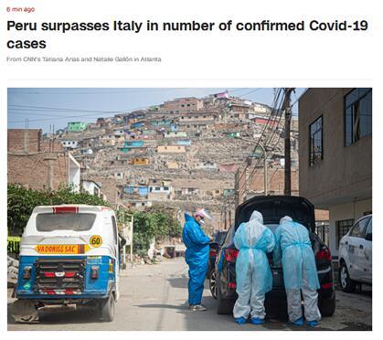 联博接口:秘鲁新冠确诊病例总数超意大利,位列全球第七