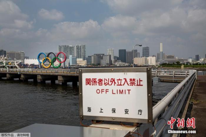 日本新增新冠确诊1485例 名古屋地标点亮危险警报