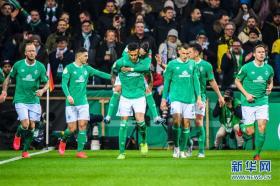 德国杯:多特蒙德无缘八强
