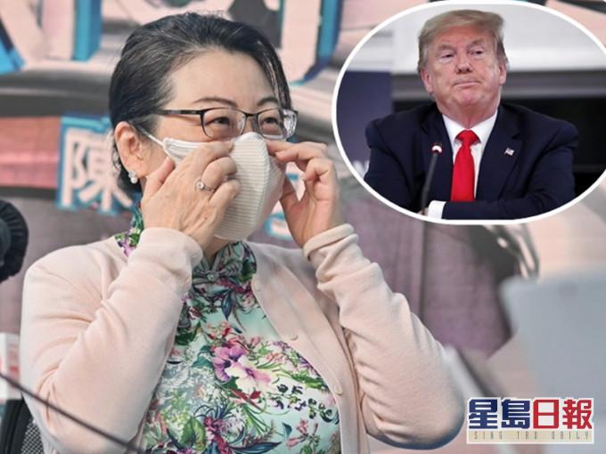 香港律政司司长郑若骅:特朗普有关涉港国安法的说法非常错误
