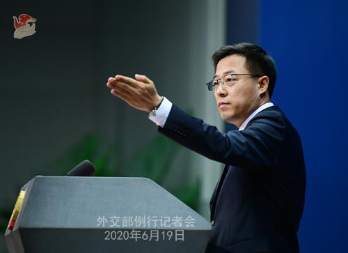 欧博在线:澳大利亚有人称中国对该国提议大规模黑客袭击外交部:没有事实依据,纯属一派胡言