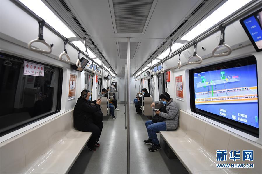 智能列车乘客服务系统亮相北京地铁