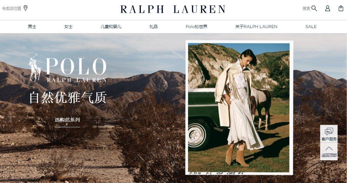 RalphLauren上季度销售额下跌66% 预计未来营收将小幅下滑