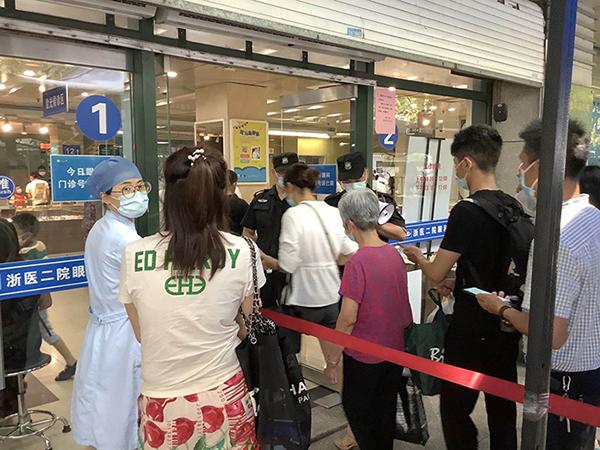 探访浙二眼科中心:医务人员目前检测均阴性,消毒后门诊恢复