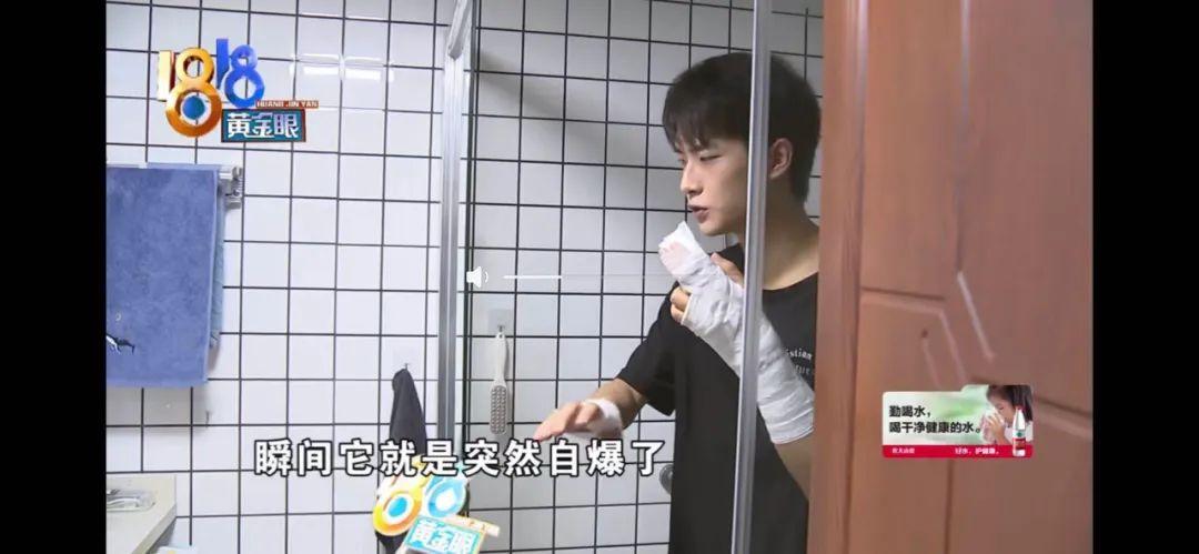 被浴室玻璃门割伤手的小张是谁 小张这么帅怎么可以受伤什么梗?