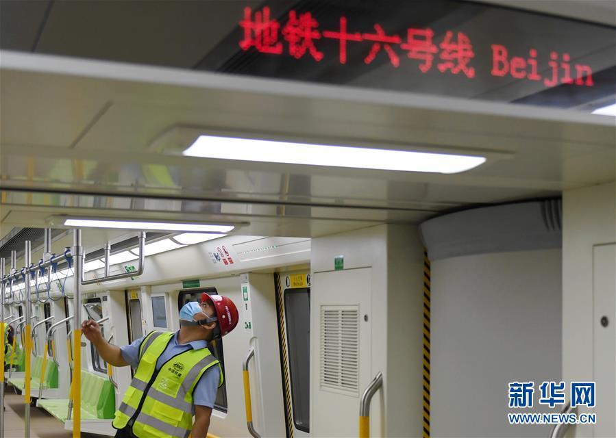 北京地铁16号线中段、房山线北延开始试运行