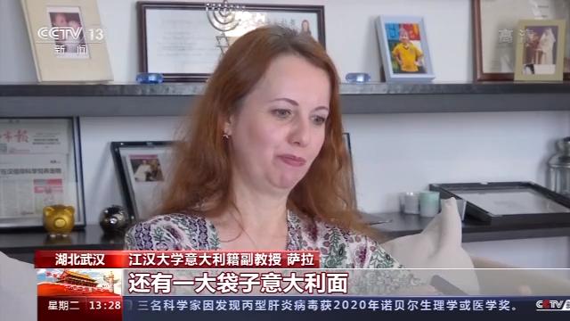 我的中国故事丨萨拉:我的家人在武汉 第8张