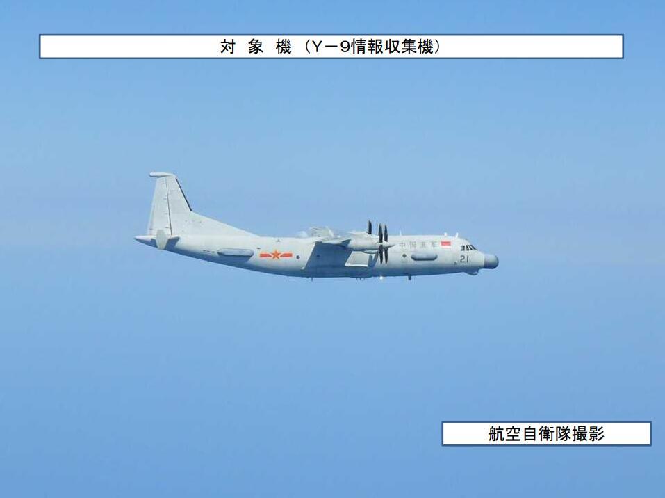中国运9飞机飞临苏岩礁附近韩日战斗机接连出动应对