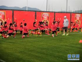 王霜等三人結束隔離開始隨國家隊合練