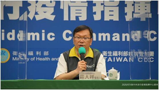 台湾新增2例新冠肺炎确诊病例,分别从美国、阿曼返台