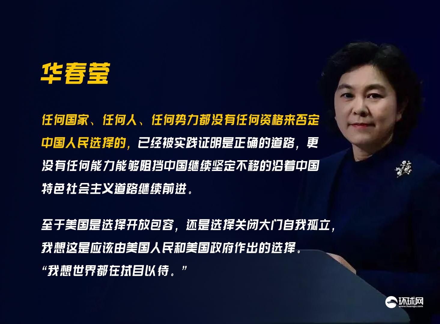 allbet手机版下载:华春莹再谈美思量对中共党员实行旅行限制:任何国家都没有资格否认中国人民选择的门路