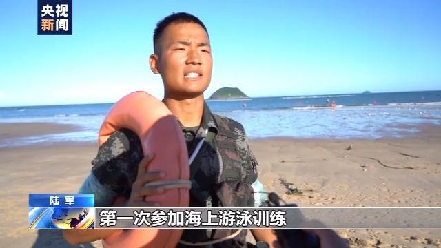 超3000米蛙泳、武装泅渡、夜间游泳……陆军濒海驻训 检验海上作战能力