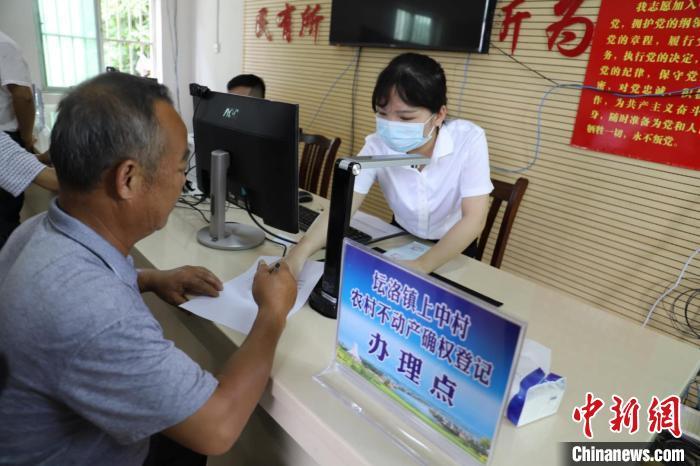 """南宁率先实现农村不动产登记""""网上办理"""""""