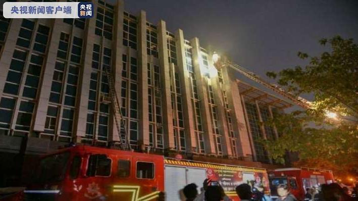 allbet欧博真人客户端:印度古吉拉特邦一医院发生火灾 致8人殒命 第1张