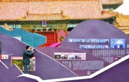 """故宫博物院10日迎来94岁生日 """"一带一路""""人文历史摄影展开幕"""