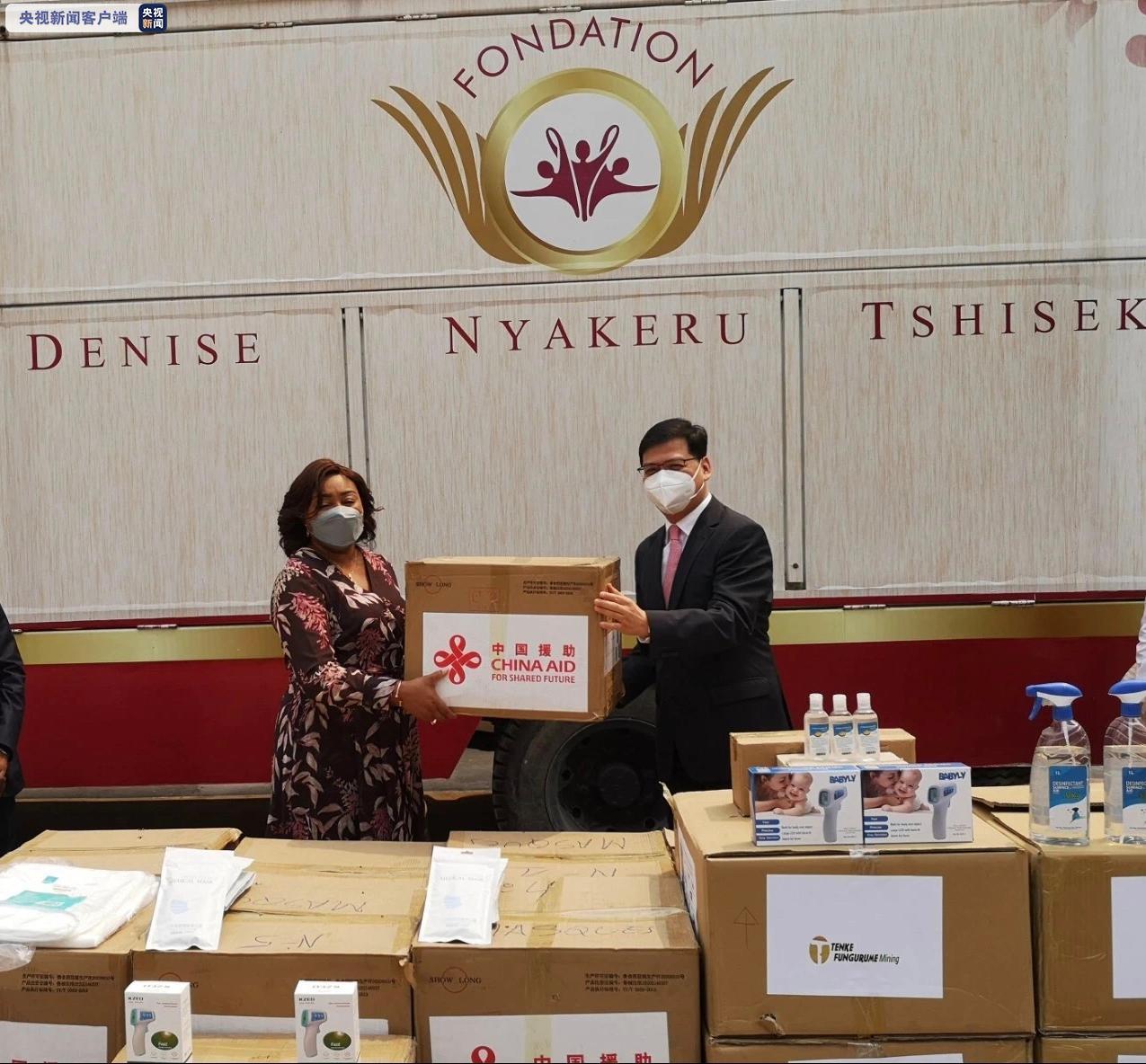 欧博亚洲:中国驻刚果(金)使馆向刚方转交中国政府援刚抗疫物资 第1张