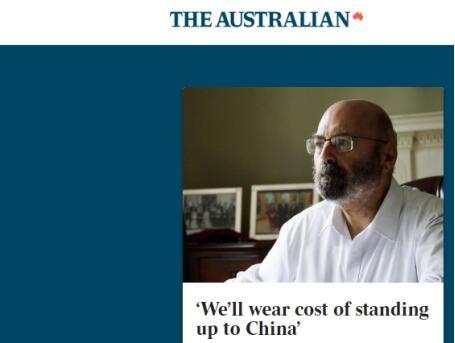 """澳大利亚驻美大使声称:澳准备负担""""抵制中国""""的经济价值 第1张"""