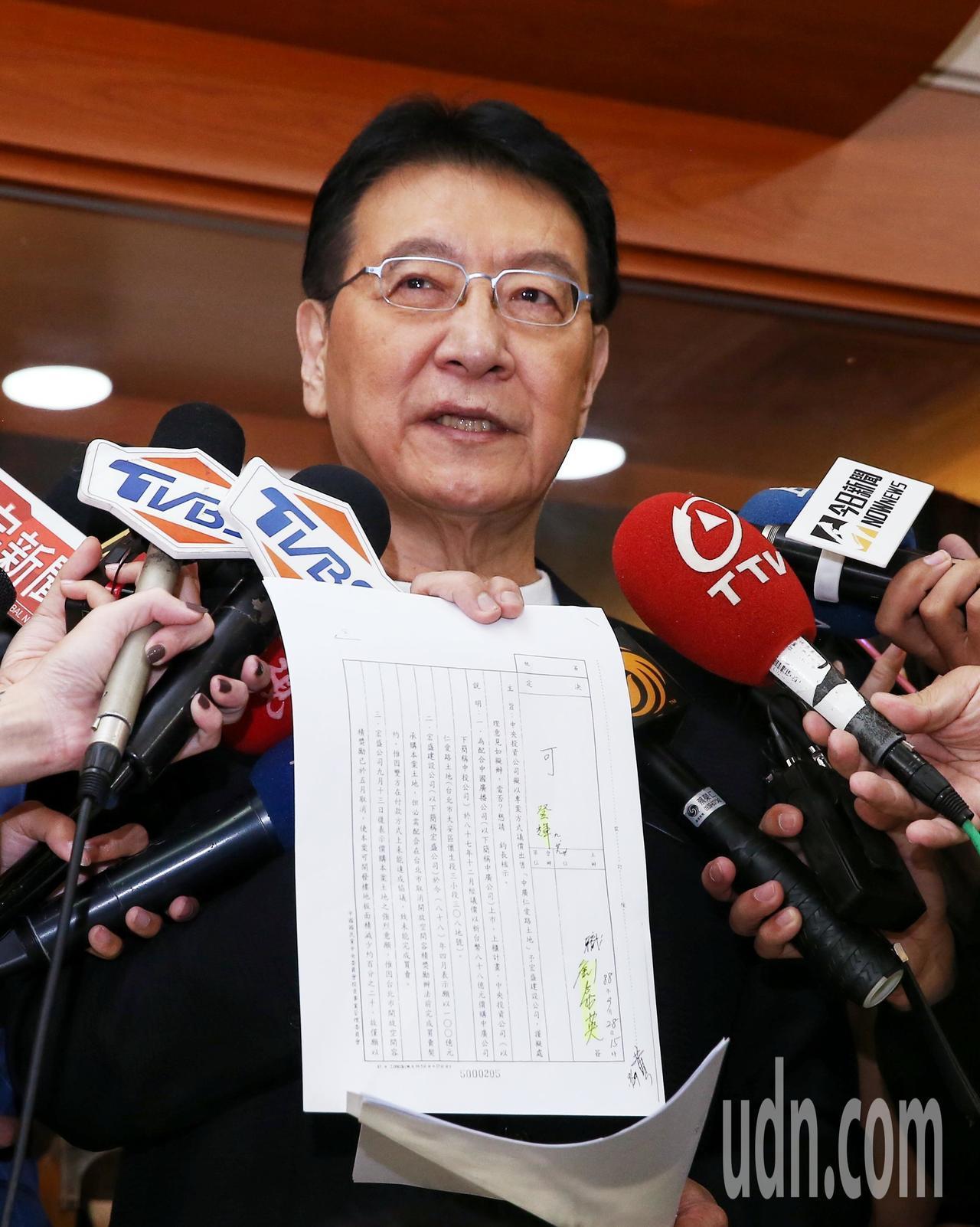 """蔡当局追罚""""国民党党产""""77亿,意外波及李登辉"""