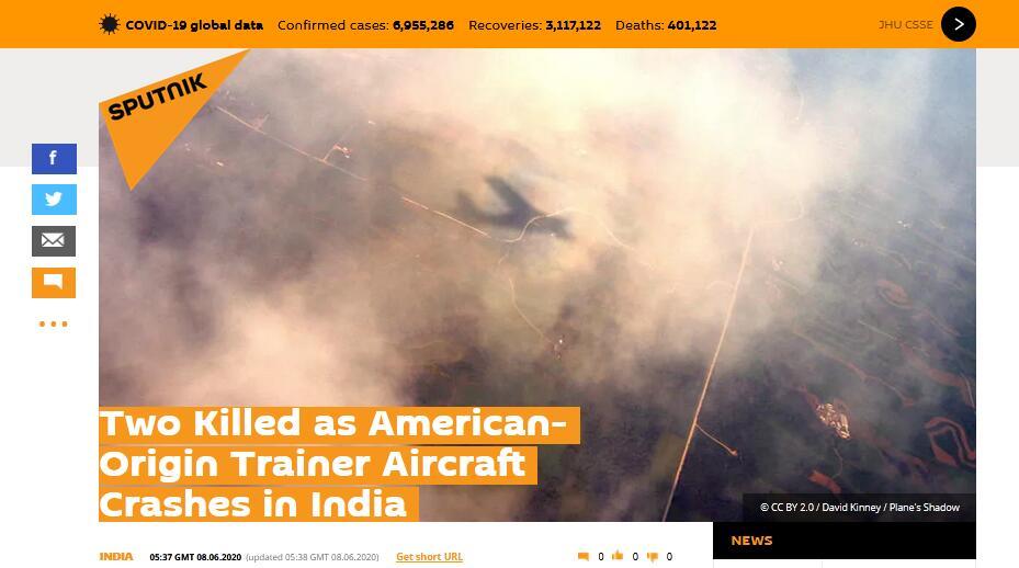 一架教练机在印度东部坠毁,致一名飞行员和一名女学员死亡