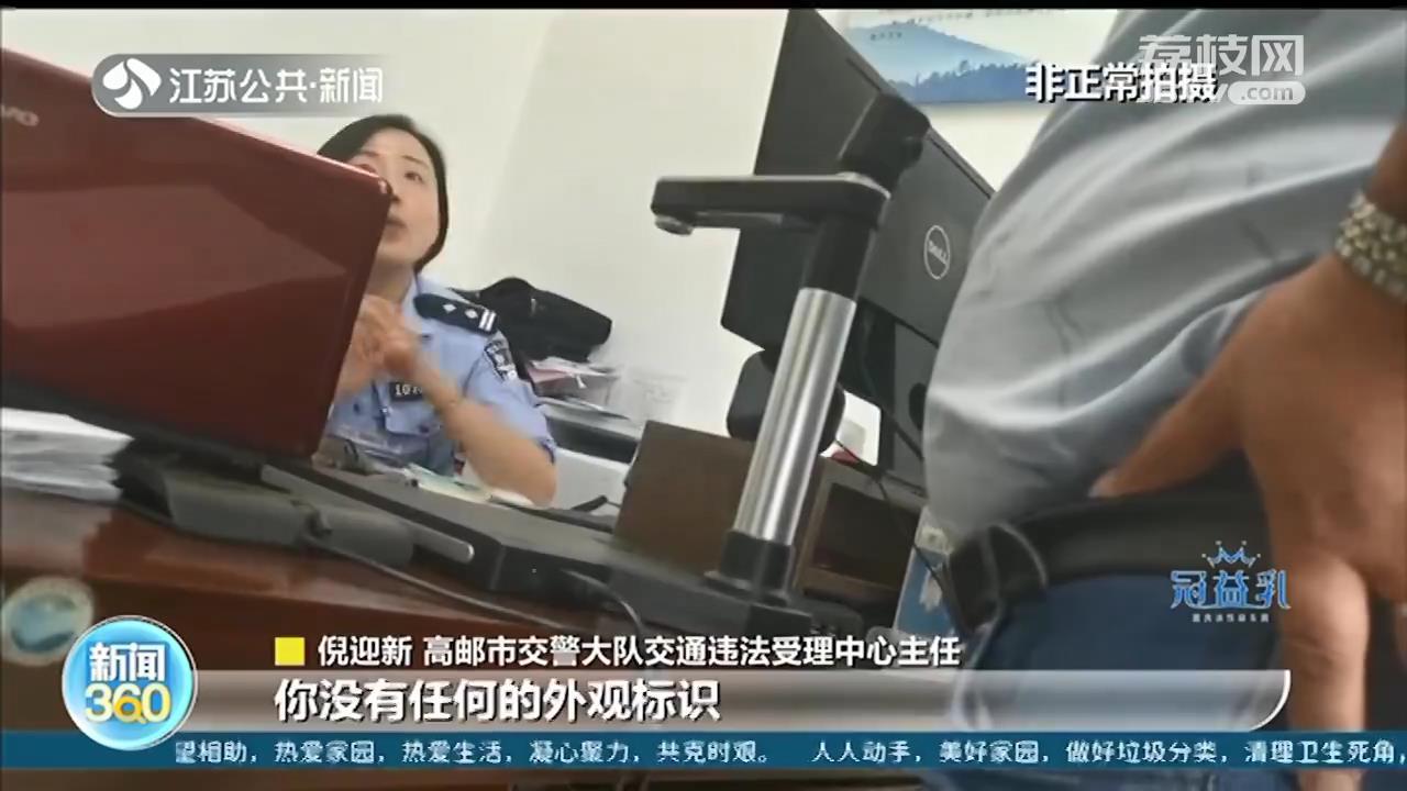 私家车三闯红灯把危重老人送医院 高邮交警:材料已上报扬州市处理