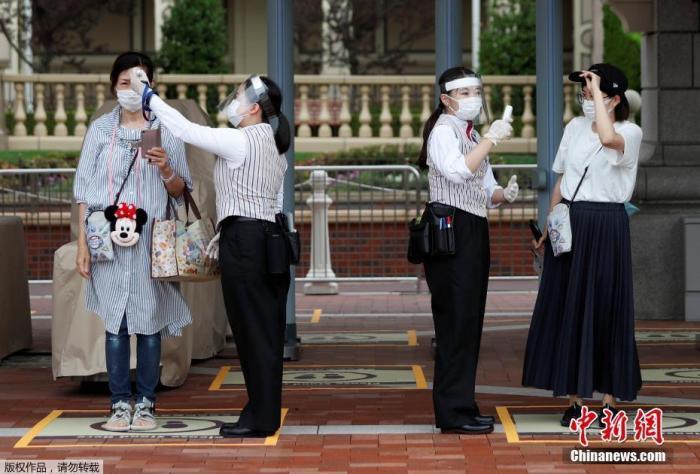 欧博亚洲客户端下载:日本疫情或迎第二波?专家:现在的情形已刻不容缓 第3张