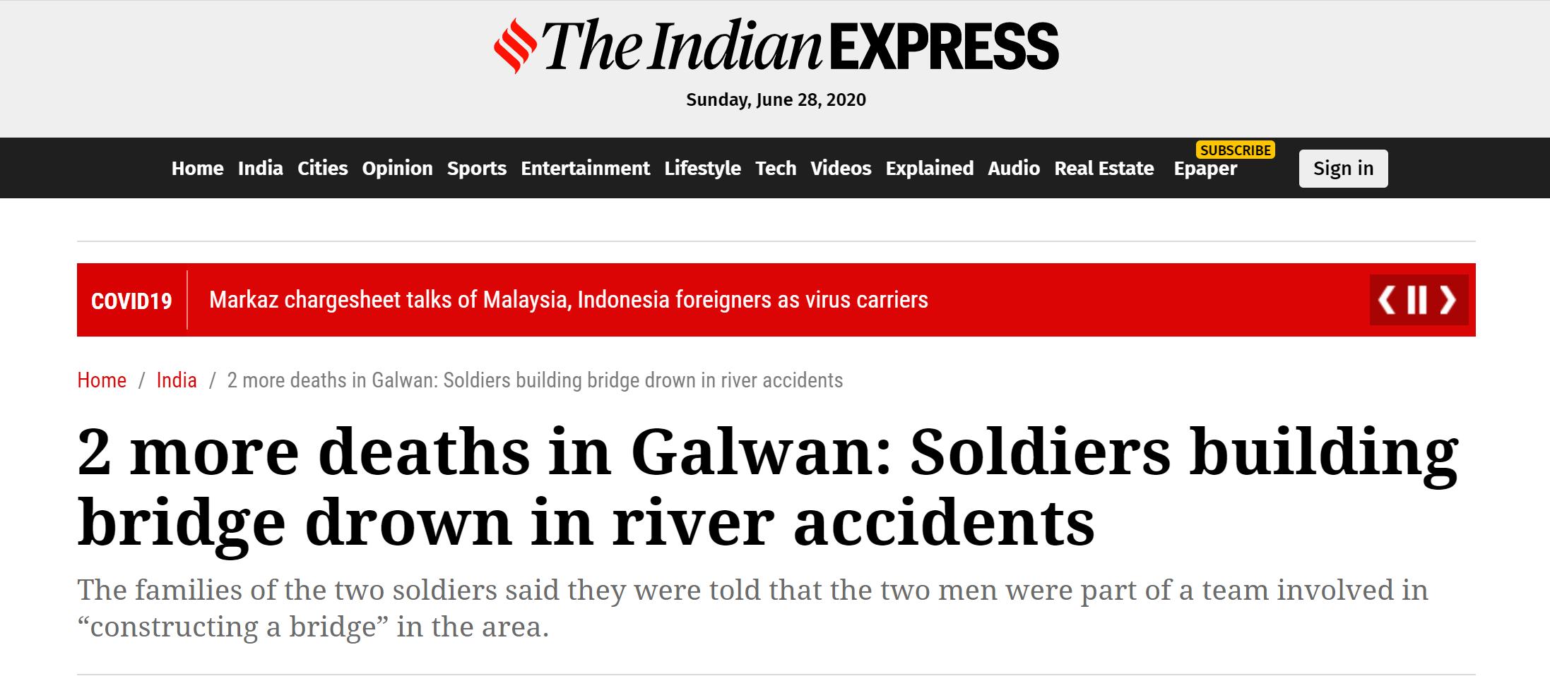 欧博最新网址:印媒曝光2名印度士兵身亡,事发时正在中印边境地区修桥 第1张