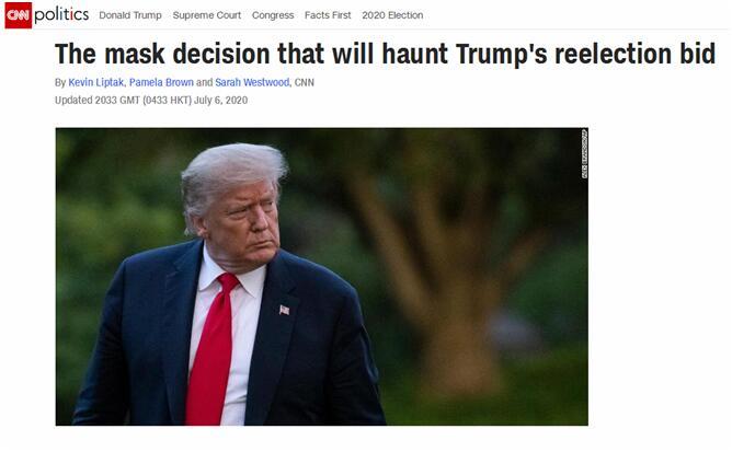"apple developer enterprise account for rent:特朗普""独立日""庆典仍不戴口罩,CNN:这个问题正威胁他的政治前途 第1张"