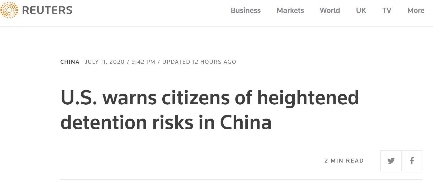 """联博统计接口:""""五眼同盟""""反华攻势又最先?美国国务院忠告在华公民:被随便拘留风险增添 第2张"""