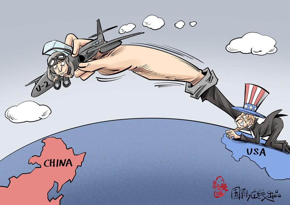 【国际漫评】太平洋也阻止不了美国偷窥的欲望